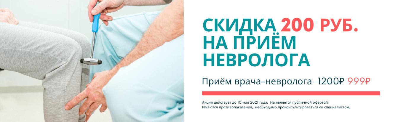 Акции АПРЕЛЬ-МАЙ (7)